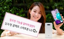 LG Q31 packing a 5.7-inch FullVision HD+ display, Helio P22 launched in Korea