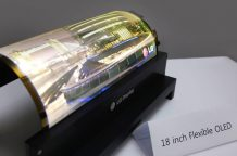 LG patents a unique device with a rollable OLED display