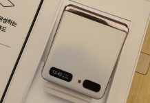 A live image of Mystic White Galaxy Z Flip 5G appears online