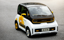 Baojun E300 Electric car with Xiaomi ecosystem support will launch soon in China