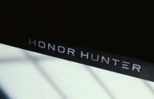 HONOR HUNTER gaming laptops and two smartwatches tipped to launch on September 16