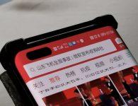 Huawei Nova 8 Pro live shots appear to reveal front design