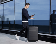 Huawei launches Smart Business Suitcase in China; pricing starts at 1,999 yuan ($292)
