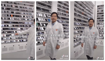 Lei Jun showcases Xiaomi Lab, where 1800 smartphones are being tested
