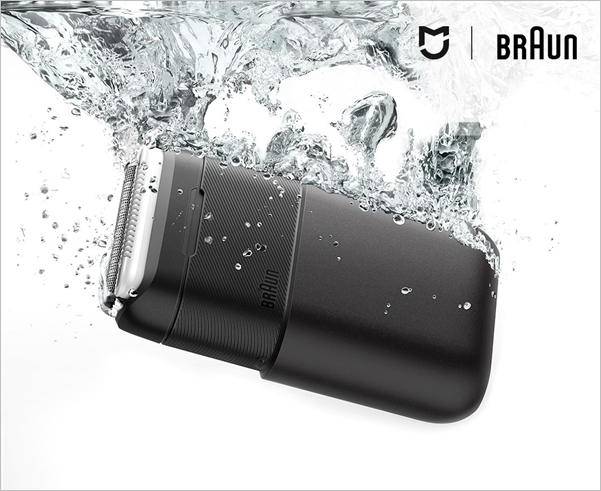 MIJIA Braun Electric Shaver is now up for crowdfunding at 199 yuan ($29)