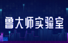 Master Lu Benchmark August 2020: Redmi K30 Ultra performs poorly in UI fluency