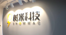 Xiaomi IoT's eSIM provider has raised $15 million in funding