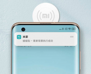 Xiaomi NFC Touch Sticker 2 goes on sale in China for 19.9 yuan ($3)