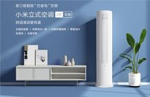 Xiaomi launches new energy-efficient Mi Vertical Air Conditioner in China