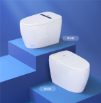 Xiaomi launches the Little Whale Wash Antibacterial Smart Toilet for 1999 yuan (~$295)