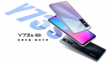 Vivo Y73s 5G with 6.44-inch display, Dimensity 720, and 48MP triple cameras goes official