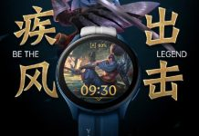 Round-faced OPPO Watch RX will launch as a League of Legends Limited Edition
