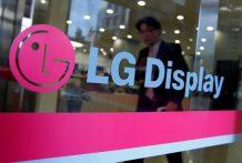 LG Display raises Vietnam factory investment from $750 million to $3.25 billion