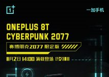 OnePlus 8T Cyberpunk 2077 Limited Edition set to launch on November 2