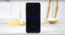 Digital China Group: A Closer Look at the potential buyer of Huawei's Honor smartphone brand