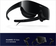 Huawei unveils the VR Glass 6DOF Game Set equipped with a 360-degree Joystick