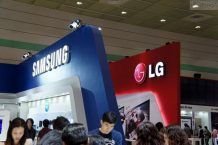 Samsung and LG partners to foster local suppliers in South Korea