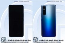 Vivo V2031EA full specifications and images emerge at TENAA
