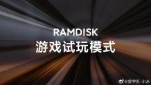 Xiaomi introduces RAMDISK for smartphones; significantly boosts game performance