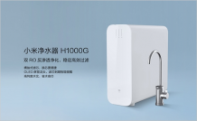 Xiaomi latest Mi Water Purifier H1000G can purify 2.5L of water in a minute