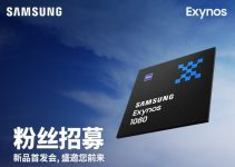 Vivo X60 and Vivo X60 Pro to come with Exynos 1080 chipset; to start at ~¥3500 (~$528)