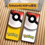 Huawei Mate 40 series Pokemon themed Case Renders pop up online