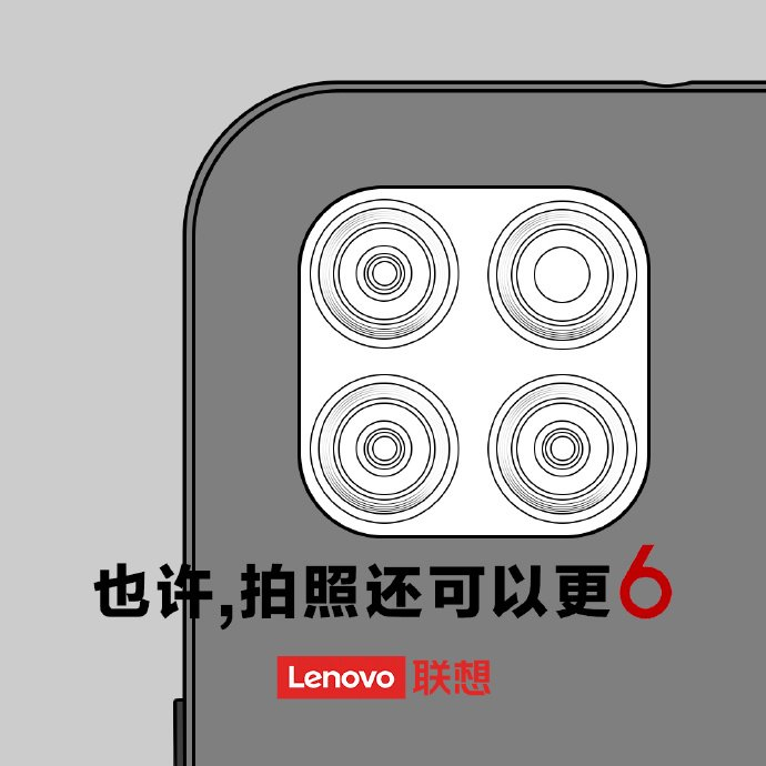 Lenovo teases the design of its upcoming smartphones