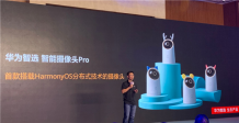 Huawei Smart Choice Camera Pro running Hongmeng OS launched