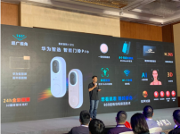 Huawei Smart Doorbell Pro packing a wide-angle camera, big battery launched