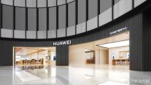 Huawei's new Service Center has Automated Robots, Face-Face Engineer Interaction, & more