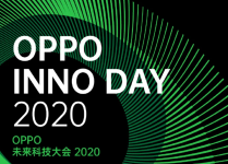INNO DAY 2020: OPPO likely to unveil technologies like infolding phone with in-screen camera, 100x digital zoom, 65W wireless charging