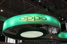 Oppo acquires shares of a Semiconductor based company in China