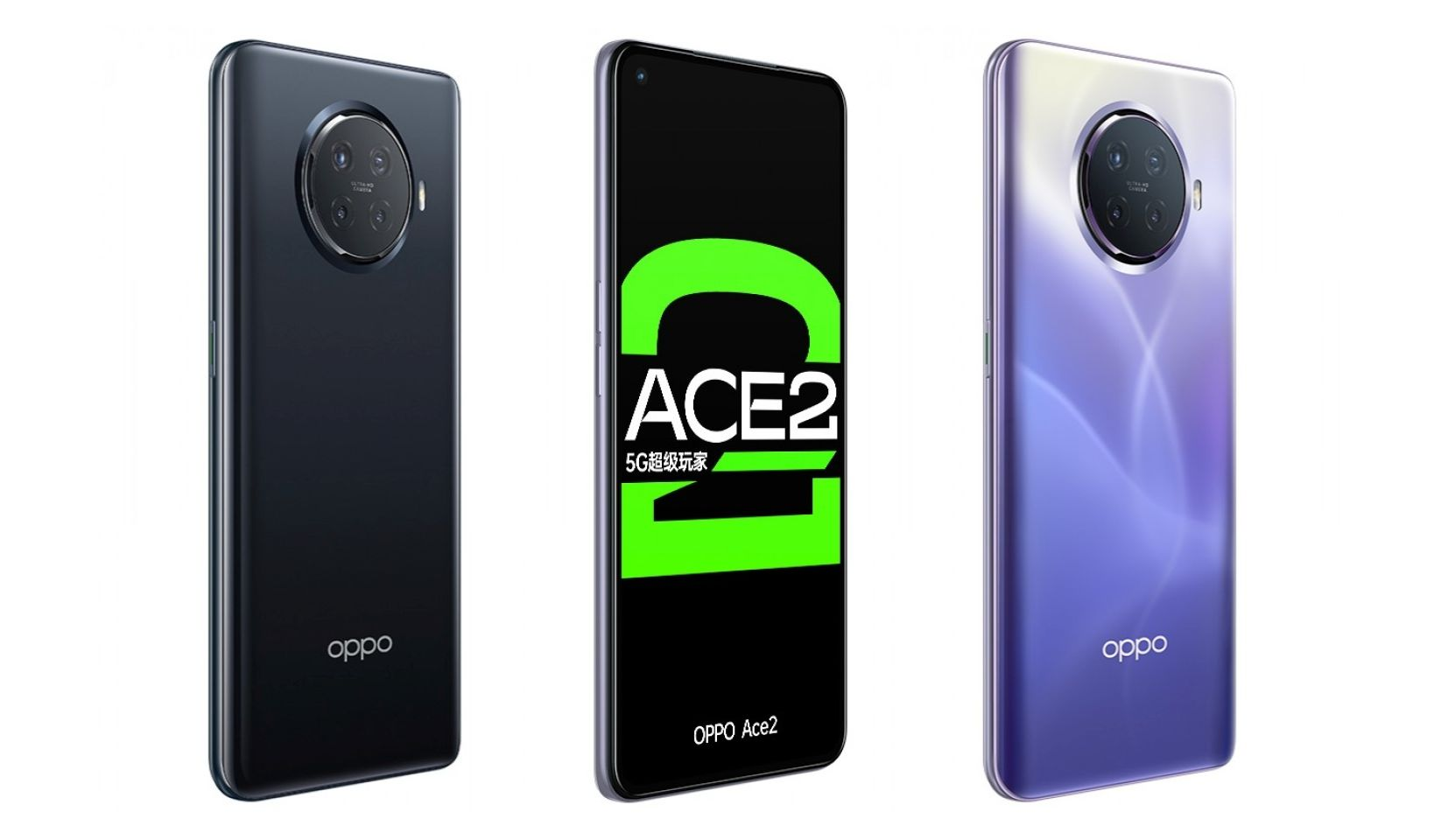 Realme Ace with Snapdragon 875 and superfast charging in works, reveals leak