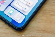 Vivo teases launch of its new custom user interface OriginOS