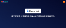 """Xiaomi launches a new IoT Software Platform """"Xiaomi Vela"""" based on NuttX OS"""