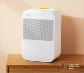 Xiaomi launches the Deerma Smart Fog-free Humidifier for 499 yuan (~$75)
