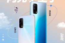 Realme Q2 Pro's new color variants introduced in China