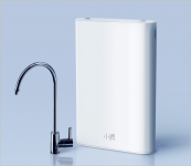 Xiaomi launches the Xiaolang Ultrafiltration Water Purifier for ¥499 (~$76)