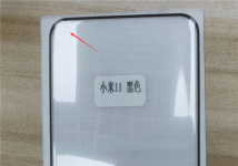 Leaked Mi 11 tempered glass confirms a curved screen, punch-hole design