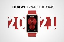 HUAWEI Watch Fit launched in China, a special New Year Edition tags along