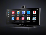 Huawei Smart Selection Car Smart Screen running Huawei HiCar launched