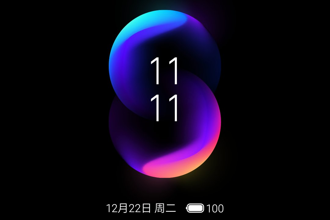 Meizu teases Android 11 for its smartphones