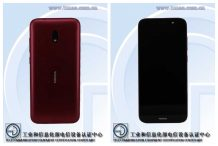 Nokia TA-1335 specs and design leak via TENAA