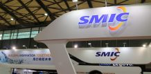 SMIC commences small-scale trial production of its second-gen N+1 process
