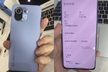 Xiaomi Mi 11 real images appear to reveal design and key specs