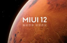 Xiaomi confirms the arrival of MIUI 12.5