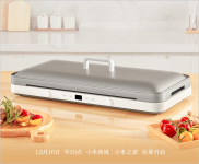 Xiaomi unveils the MIJIA Double-port Induction Cooker