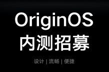 vivo opens OriginOS beta registrations for X50, S7, NEX 3S, iQOO, and iQOO Neo3