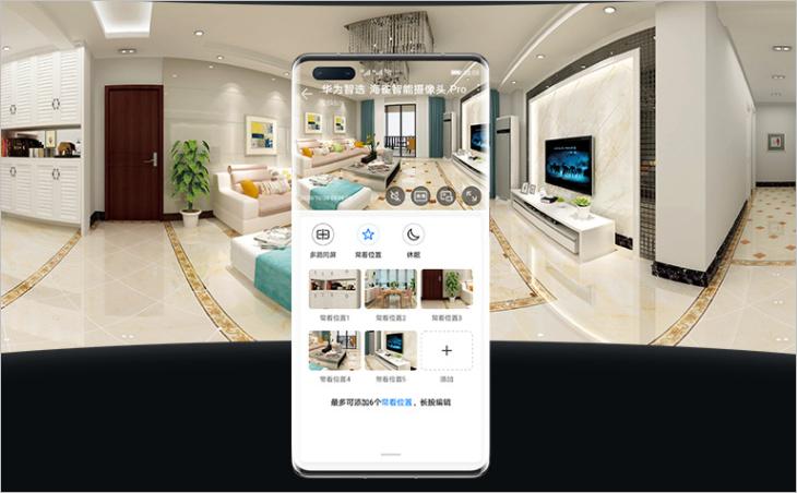 Huawei Smart Choice Camera Pro