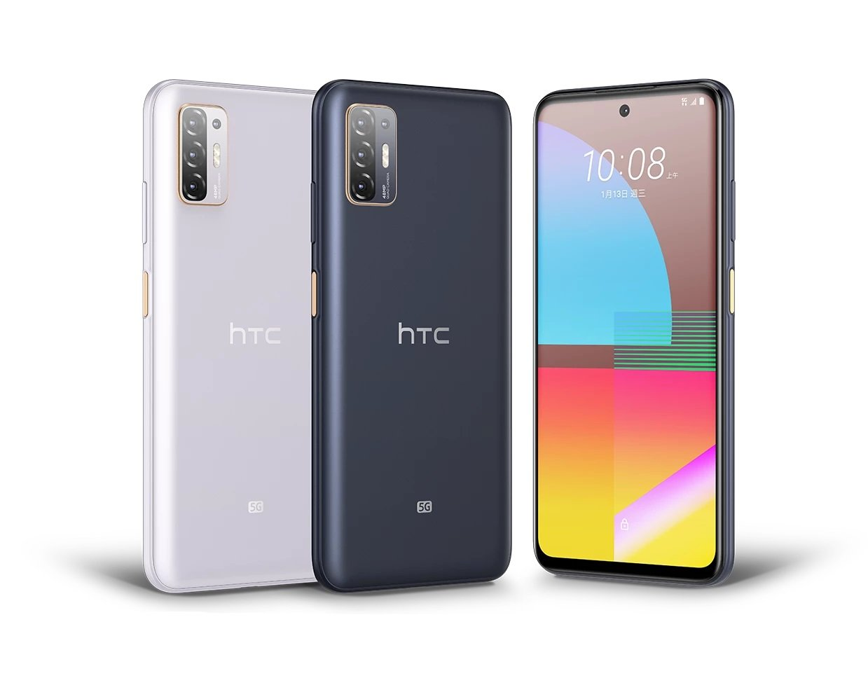 HTC Desire 21 Pro 5G goes official in Taiwan for TWD$11,990($428)